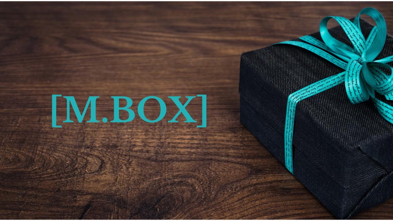 Memberslounge Geschenk-BOX
